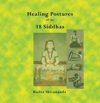 Healing Postures of the 18 Siddhas (pdf download)